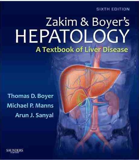 liver textbook